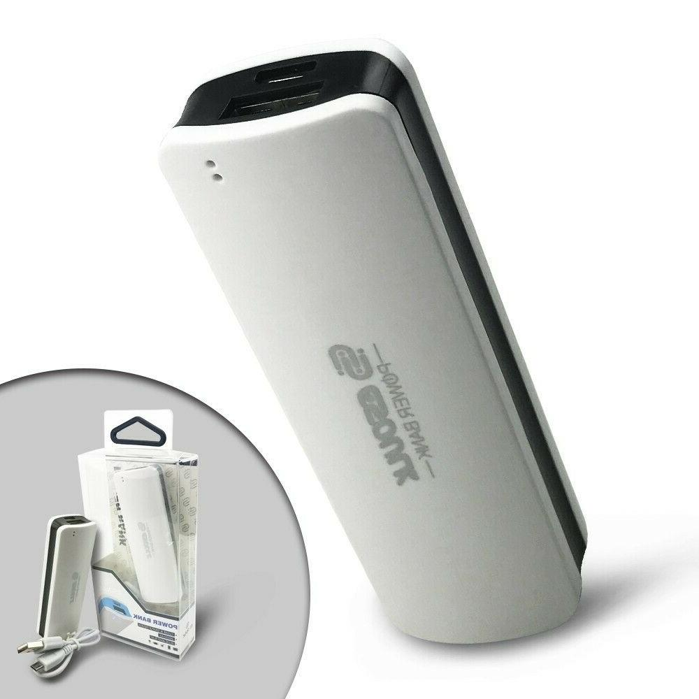 Mini Portable Power 2600mAh External Battery Charger