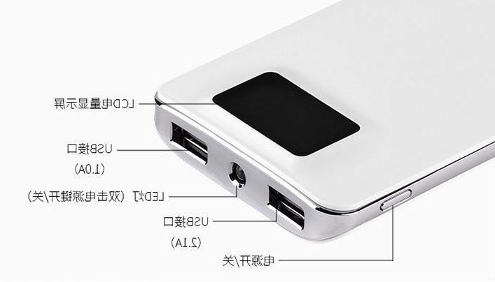 Portable Bank External USB Battery Charger Phone