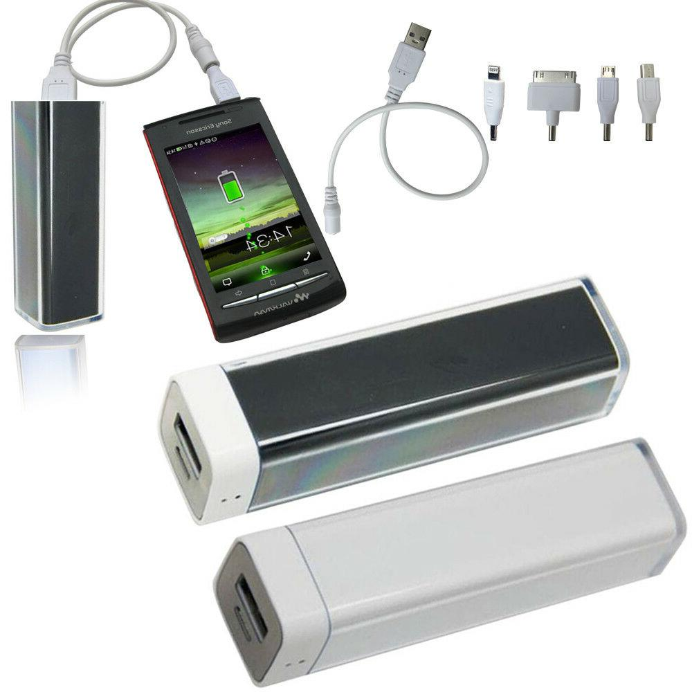 portable backup battery charger power bank