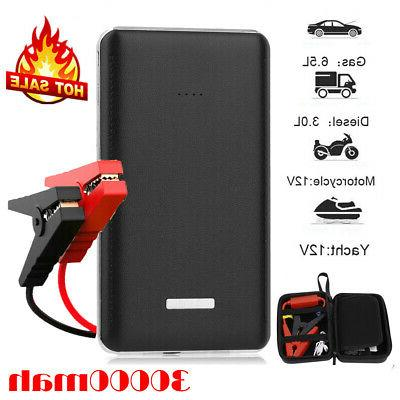 portable leather 30000mah car jump starter engine