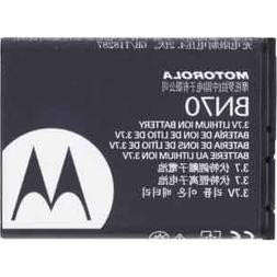 OEM BN70 BATTERY FOR HINT QA30 NEXTEL DEBUT I856 KARMA QA1 S